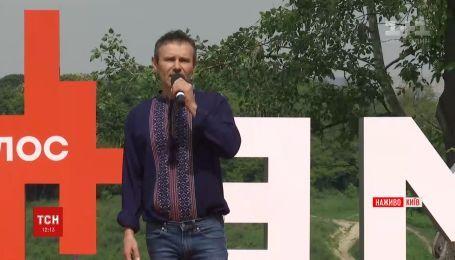 Святослав Вакарчук презентував свою політичну партію