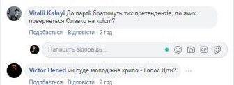 жарт про Вкарчука