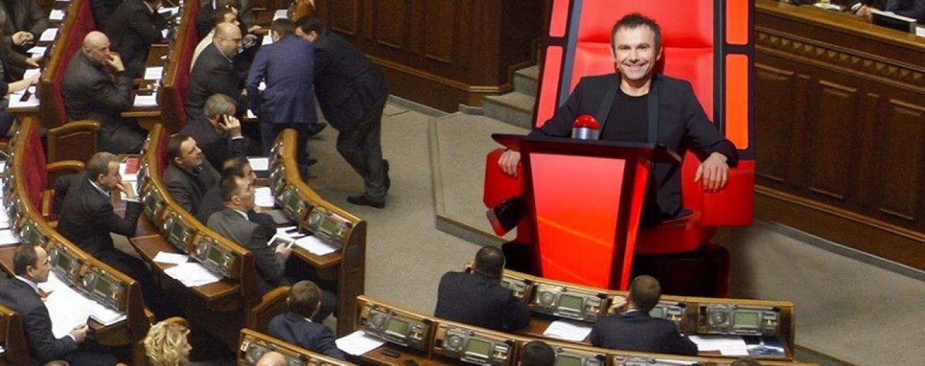 """""""Бубочка, вот видишь, было совсем нестрашно"""": Сеть шутит про партию Вакарчука"""