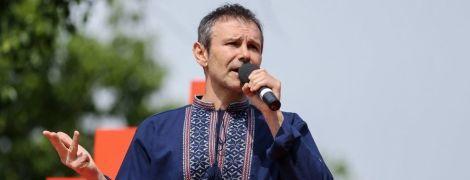 Безвідповідальність і стара політика: Вакарчук розкритикував озвучену Богданом ідею референдуму