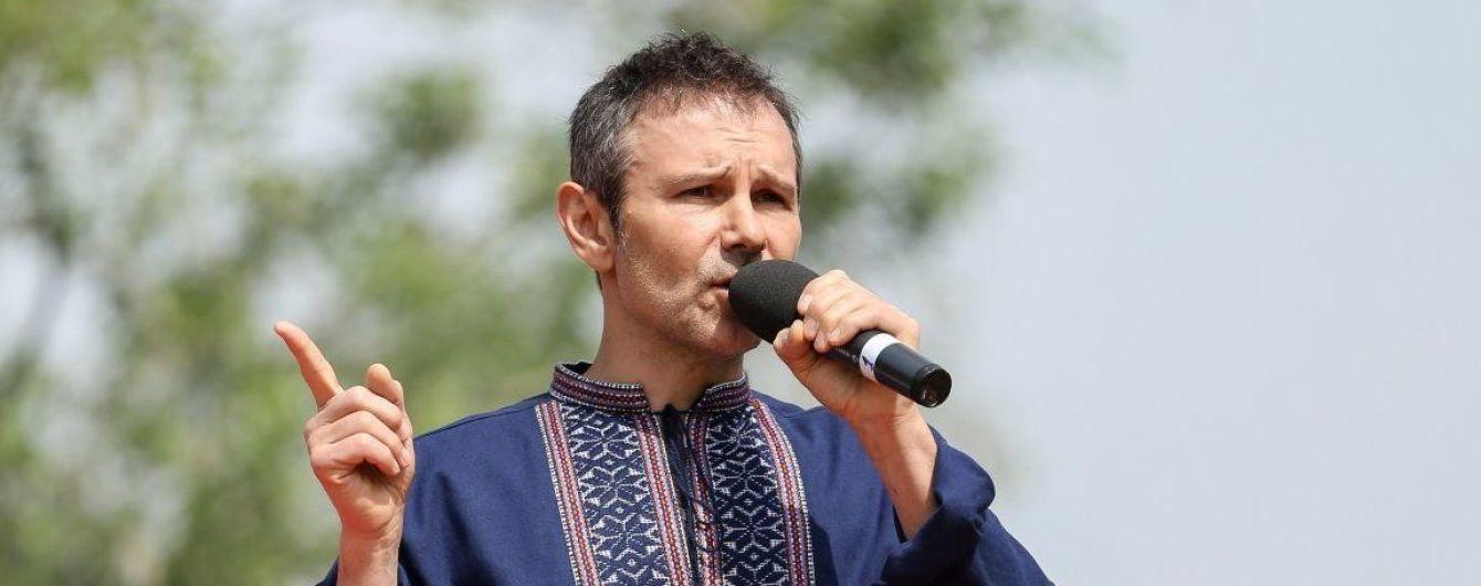 Вакарчук объяснил, почему не пошел на президентские выборы