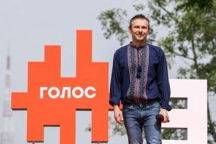 """Партия Вакарчука назвала десять требований к кандидатам в нардепы от """"Голоса"""""""