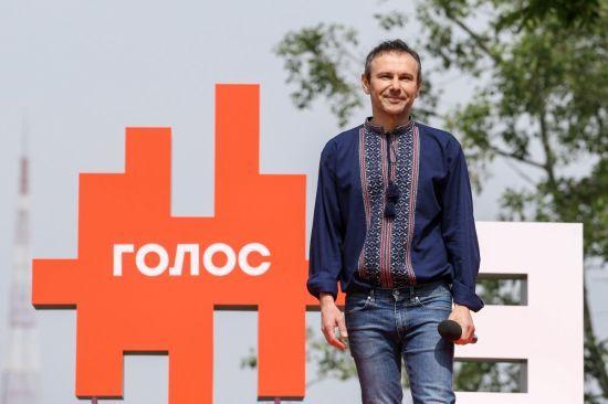 Вакарчук заявив, що його партія готова підтримувати Зеленського