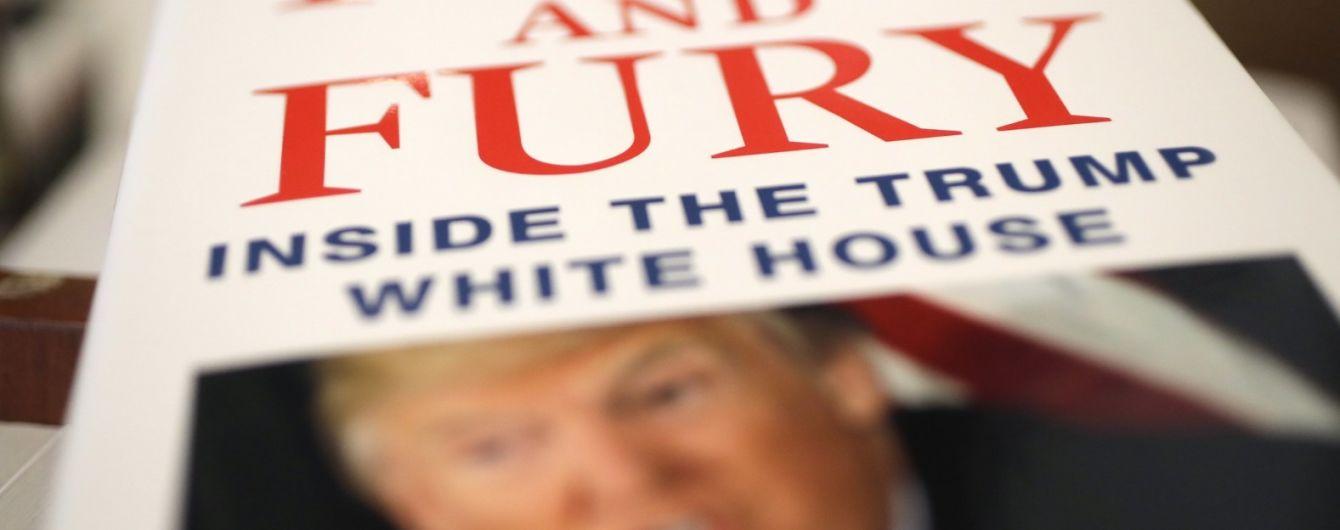 """Бестселлер о Трампе """"Огонь и ярость"""" Майкла Вулффа будет иметь продолжение"""