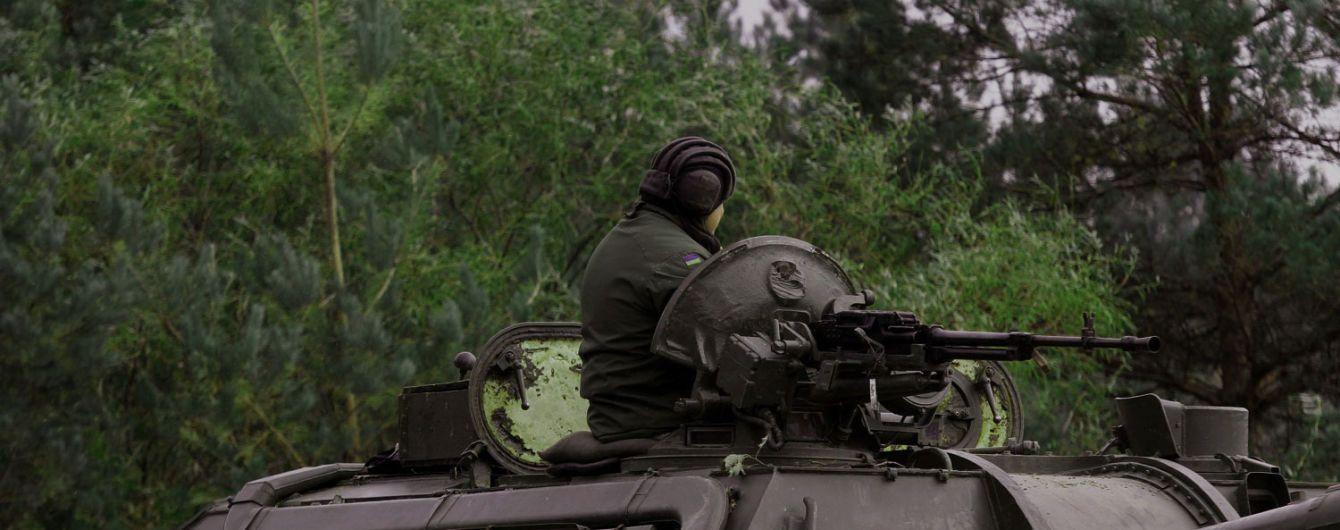 ВСУ начали масштабные учения артиллерии