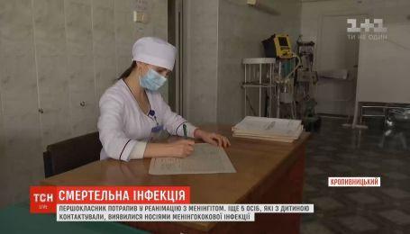 В Кропивницком первоклассник попал в реанимацию с менингитом