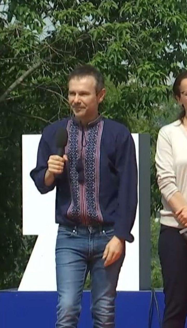 """Святослав Вакарчук заявив про участь у парламентських виборах і створення партії """"Голос"""""""