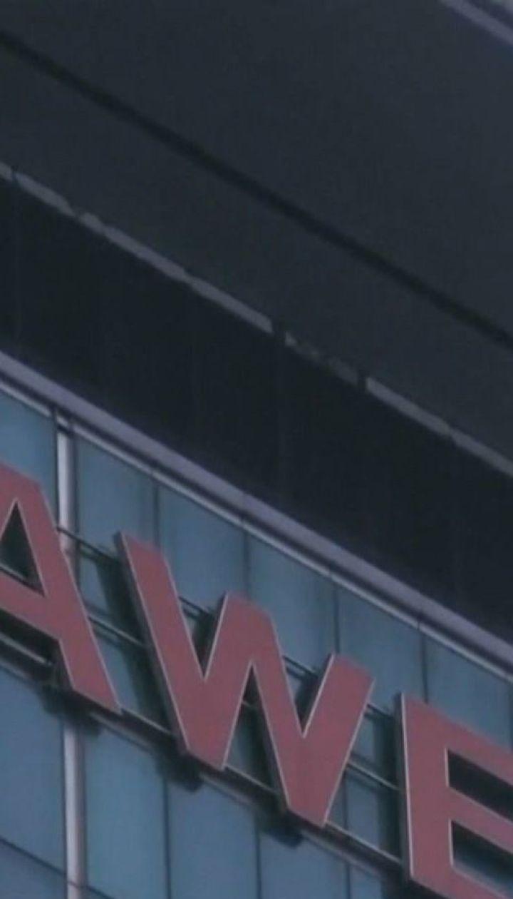 """Міністерство торгівлі США внесло в """"чорний список"""" китайського виробника телекомунікацій Huawei"""