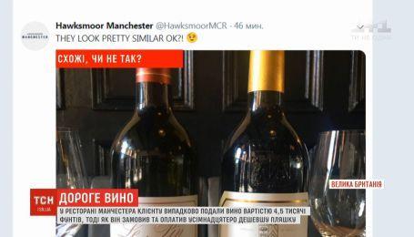 В ресторане Манчестера клиенту случайно подали вино за 4,5 тысячи фунтов