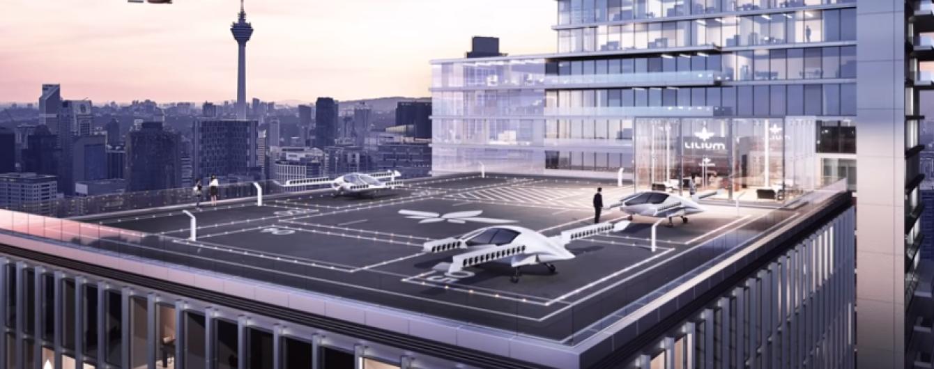 В Германии готовятся запустить сервис бюджетного аэротакси