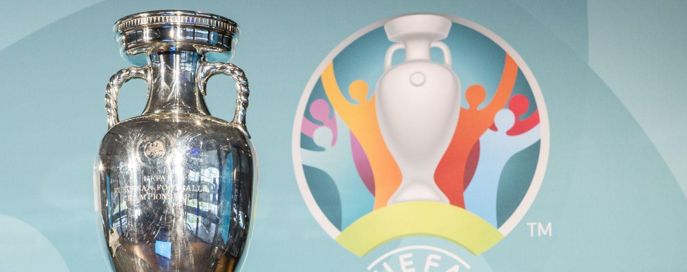 Стикові матчі Євро-2020. Результати жеребкування