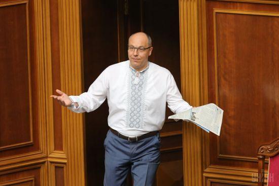 Парубій звинуватив Зеленського у заведення України в конституційну кризу