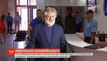 Стали відомі перші гості, що відвідають інавгурацію нового президента України