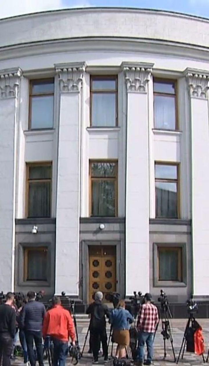 Сделали на зло: в команде Зеленского недовольны назначенной датой инаугурации