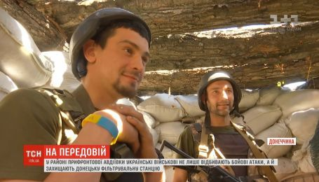 В районе Авдеевки военные защищают фильтровальную станцию