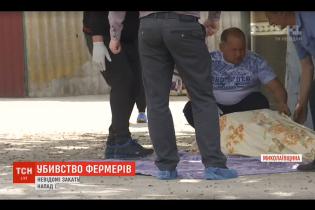 На Миколаївщині до смерті закатували подружжя фермерів