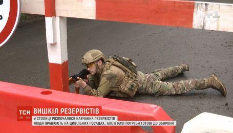 В каждой области Украины сформировали бригады территориальной обороны