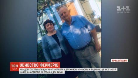 Фермера и его жену запытали на Николаевщине