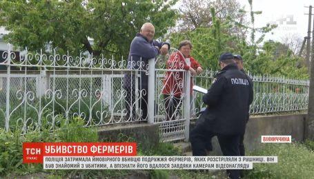 Поліція затримала ймовірного вбивцю подружжя фермерів із села Шипинки