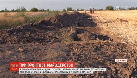 """Достопримечательности археологии на Донбассе разрушает война и """"черные"""" копатели"""