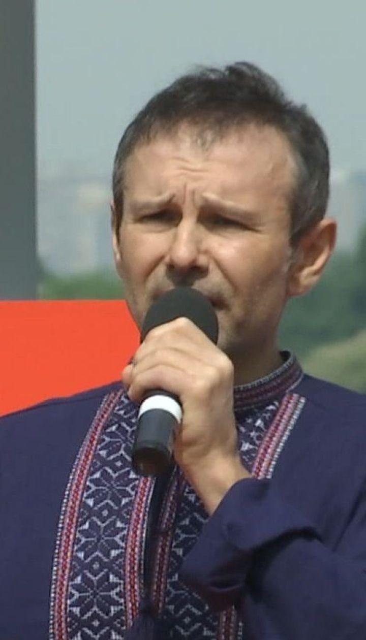 Вакарчук идет в народные депутаты