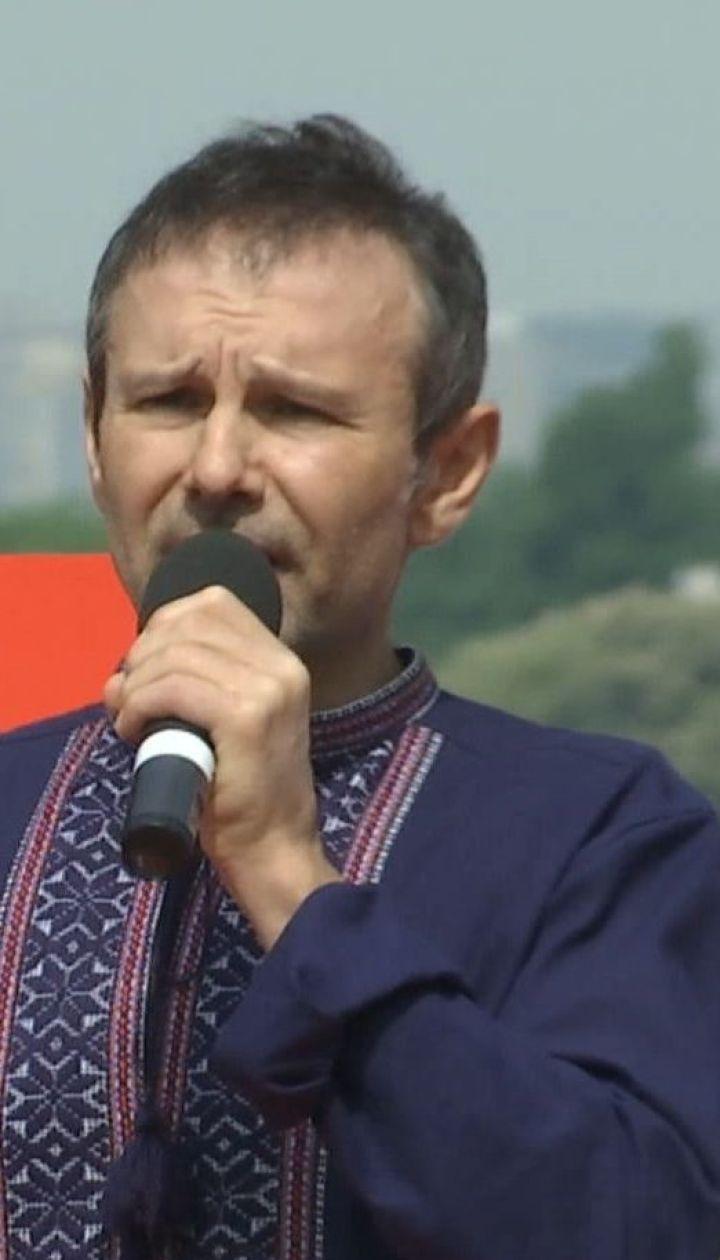 Вакарчук йде у народні депутати