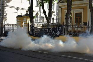 Резиденцию российского патриарха Кирилла забросали дымовыми шашками из-за протестов в Екатеринбурге