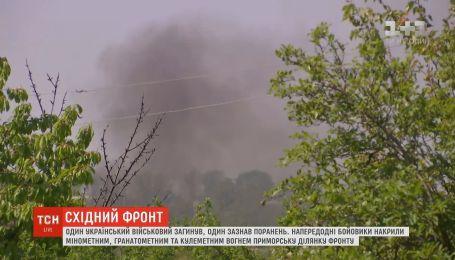 Один украинский военный погиб, еще один получил ранения на передовой