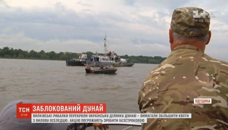 Вилковские рыбаки перекрыли Дунай в Одесской области
