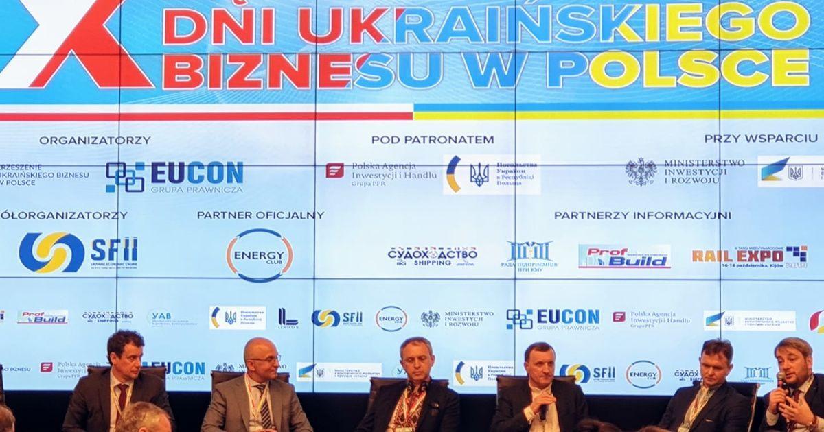 Дни украинского бизнеса в Польше @ Facebook/Юрий Дубок