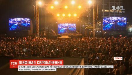 Евровидение-2019: в Тель-Авиве завершился второй полуфинал песенного конкурса