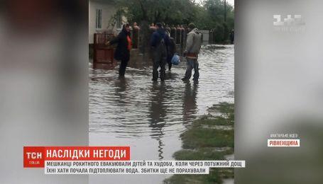 В Ракитном вследствие мощного дождя подтопило десятки хозяйств