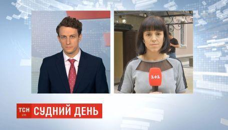 Столичный суд избирает меру пресечения экс-командующему Нацгвардии Юрию Аллерову