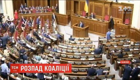 """Партія """"Народний фронт"""" вийшла з парламентської коаліції"""