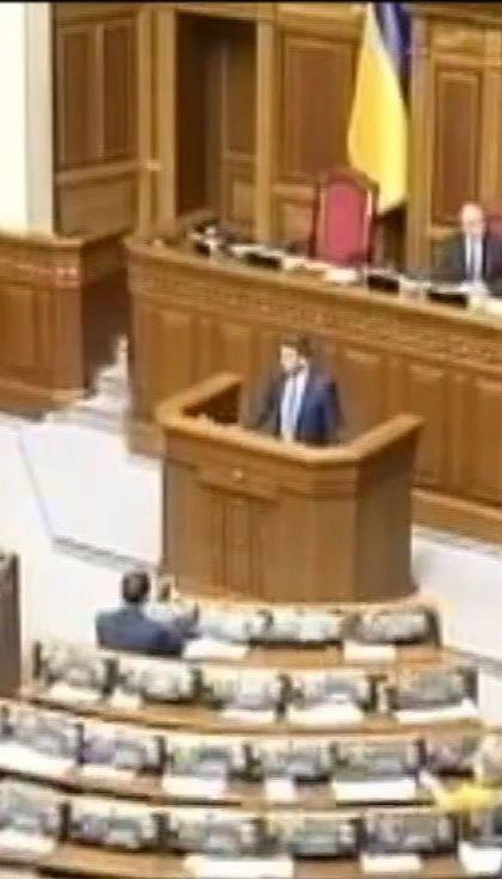 """Партия """"Народный фронт"""" вышла из парламентской коалиции"""