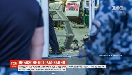 На Днепропетровщине неизвестные взорвали банкомат