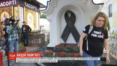 В столице устроили акцию ко Всемирному дню памяти людей, умерших от СПИДа