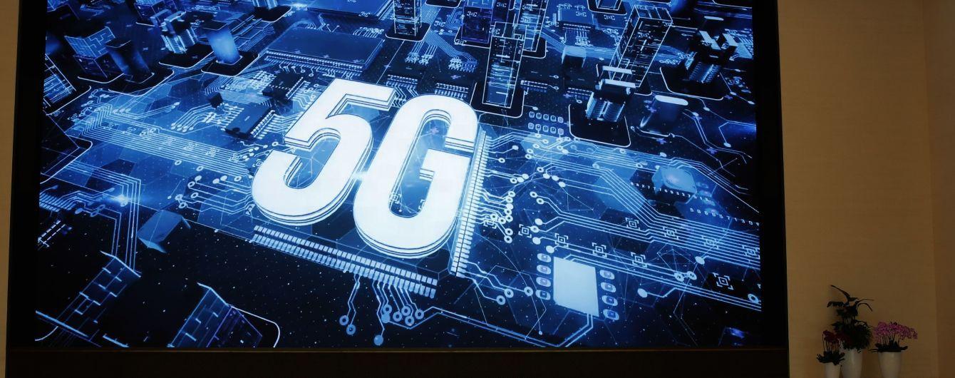 5G запустят в Украине в следующем году. Порошенко подписал соответствующий указ