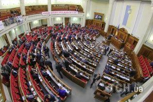 У Зеленского отреагировали на распад коалиции