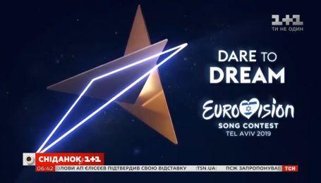 Визначилися всі фіналісти Євробачення-2019