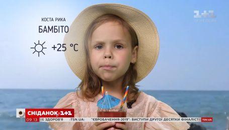 Погода от Фроси на 18-19 мая в Украине и мире