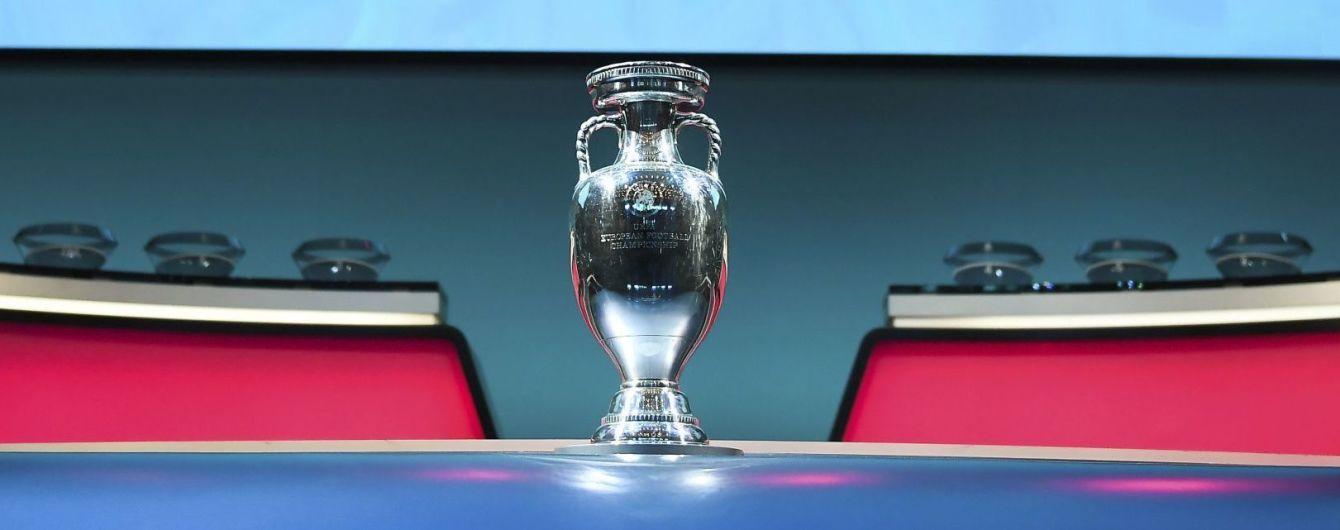 В УЄФА підтвердили, що розглядають варіант перенесення Євро-2020 на 2021 рік