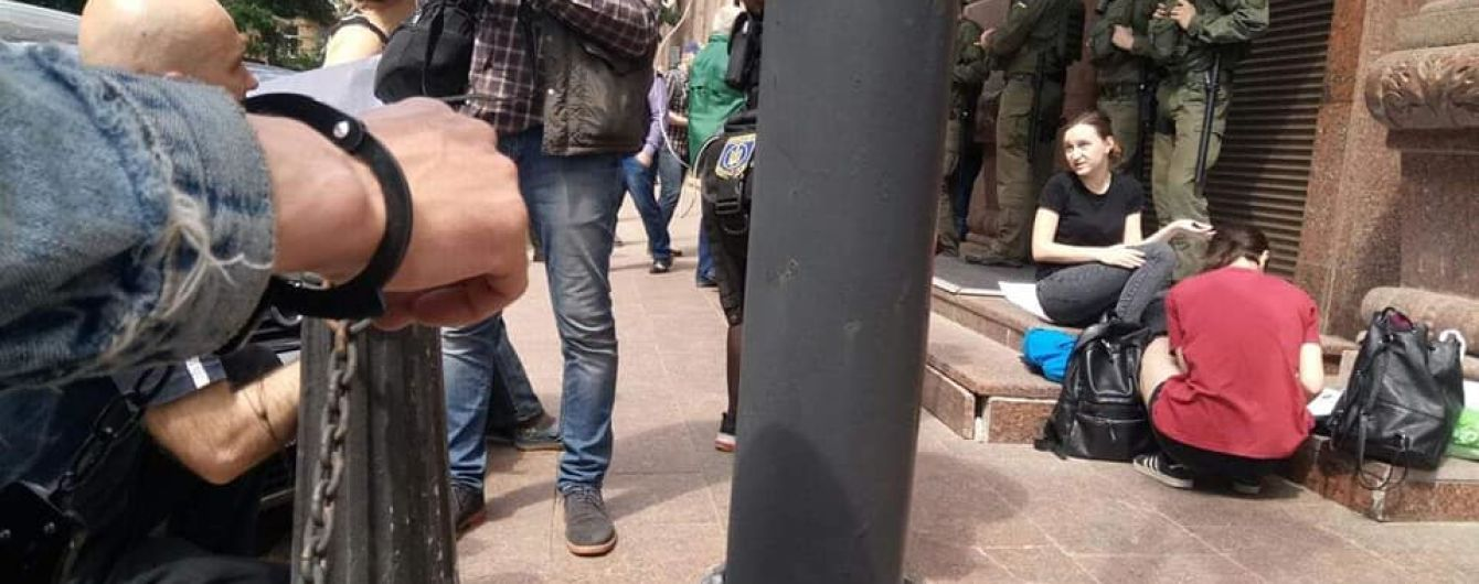 В центре Киева правозащитники приковали себя наручниками возле здания Минюста