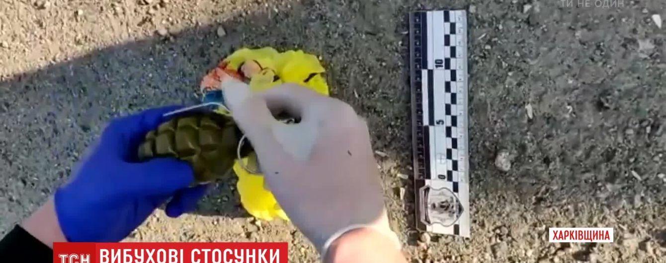 На Харківщині чоловік ледь не підірвав міжміський автобус ручною гранатою