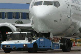 """У аеропорту """"Бориспіль"""" привітали рекордного 15-мільйонного пасажира"""