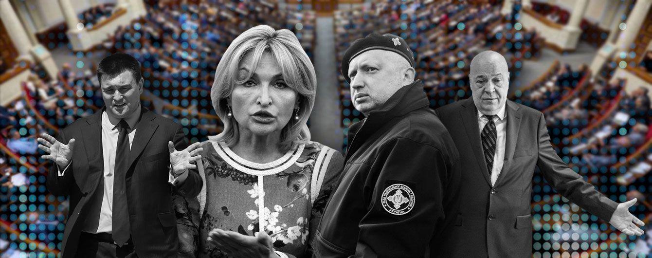 Вертикаль Порошенко массово уходит в отставку