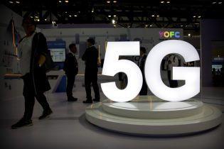 У світі з'явилася перша країна, повністю охоплена мережею 5G