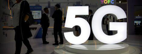 Европейские страны предупредили об угрозах от теорий заговора вокруг 5G