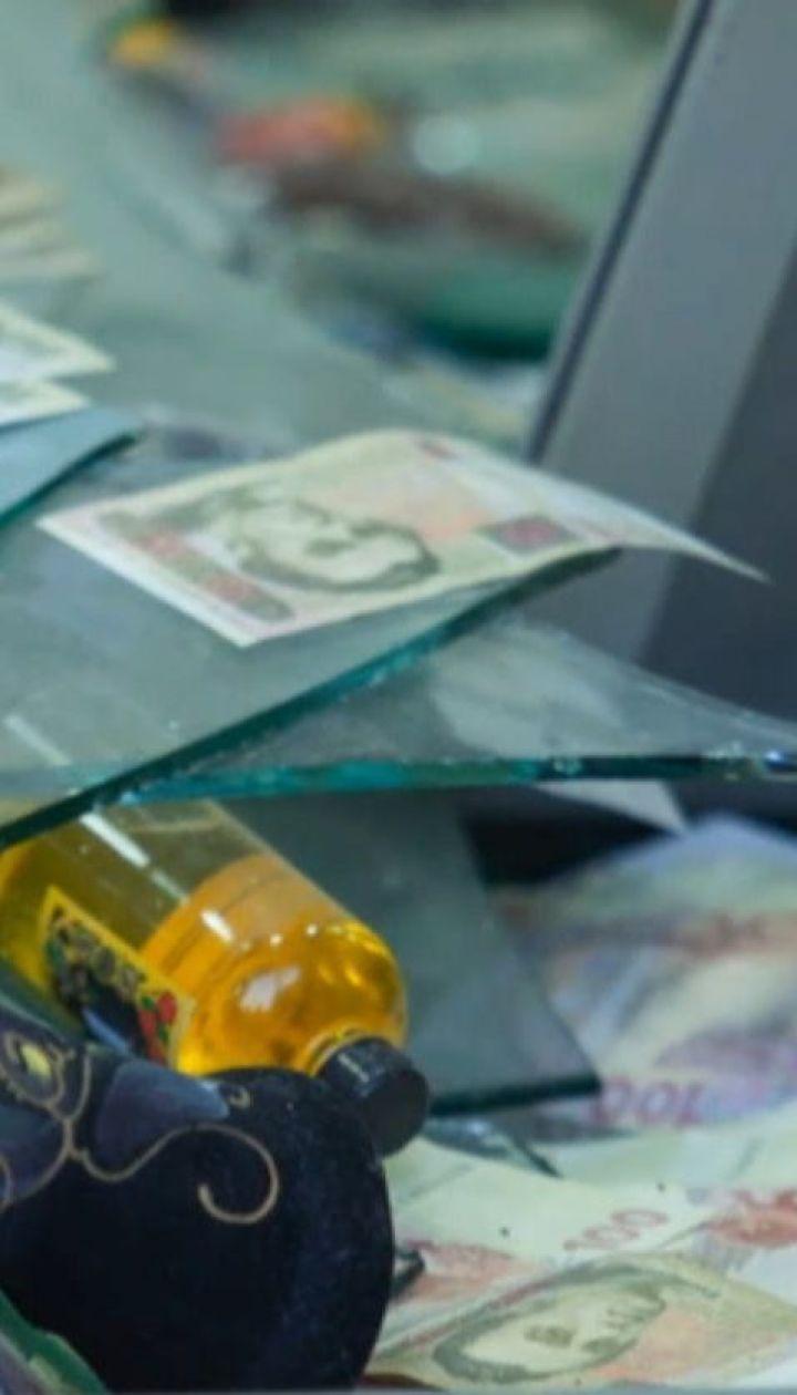 На Дніпропетровщині невідомі підірвали банкомат і викрали півмільйона гривень