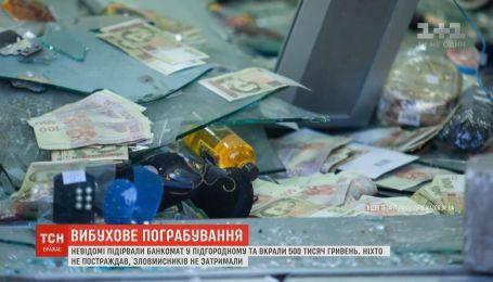 В Днепропетровской области неизвестные взорвали банкомат и похитили полмиллиона гривен